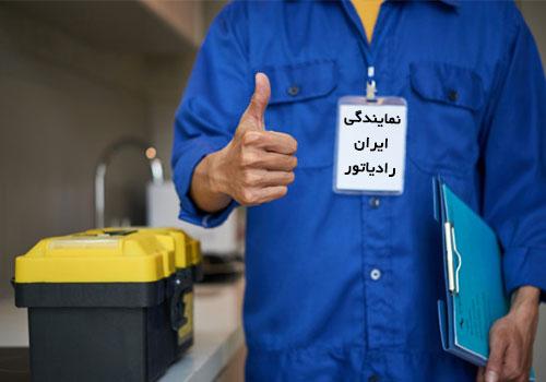 عملیات اسید شویی و رسوب زدایی کامل پکیج توسط سرویس کار